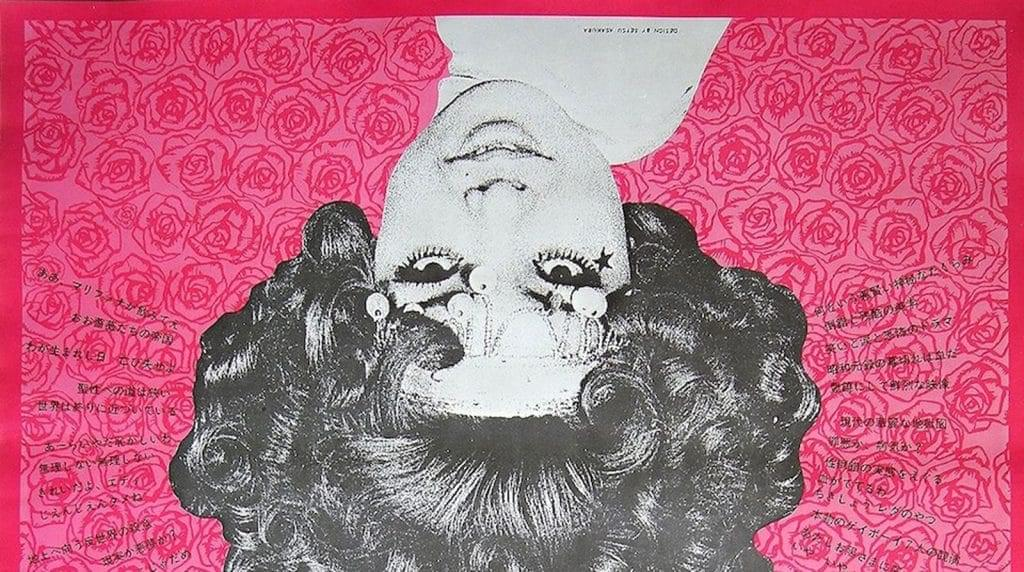 Funeral Parade of Roses image