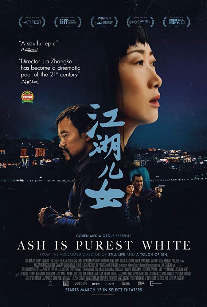 Ash Is Purest White Image