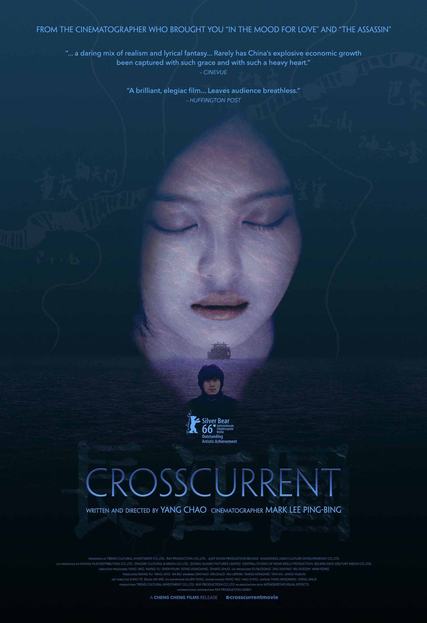 Crosscurrent Image