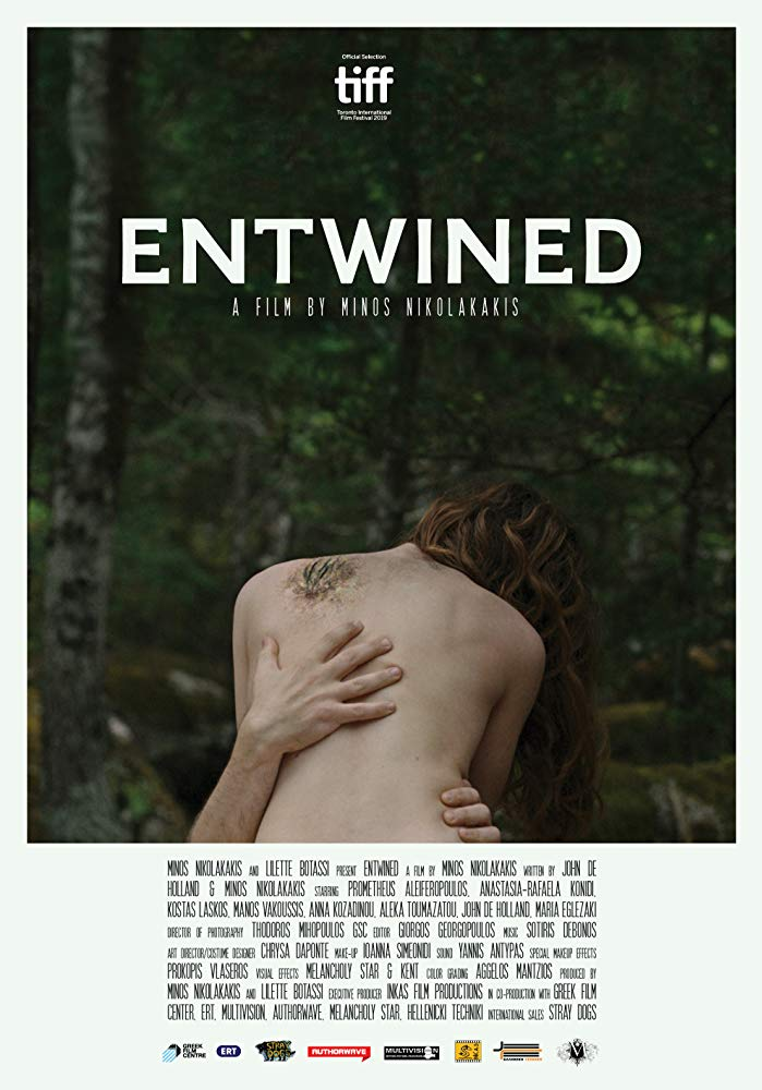 Entwined Image