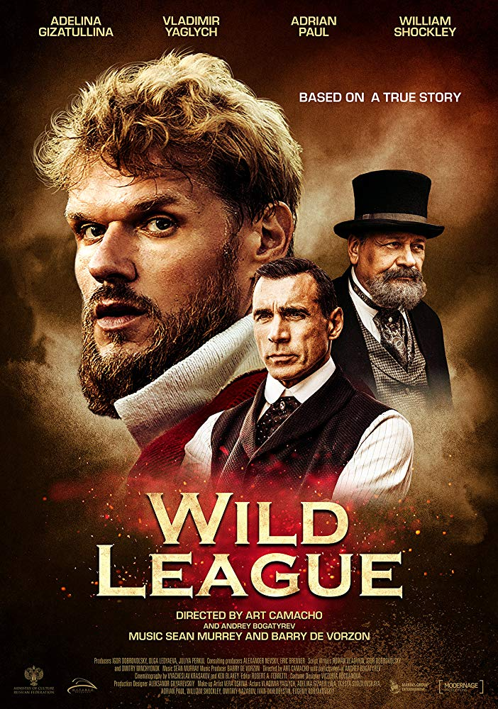 Wild League Image
