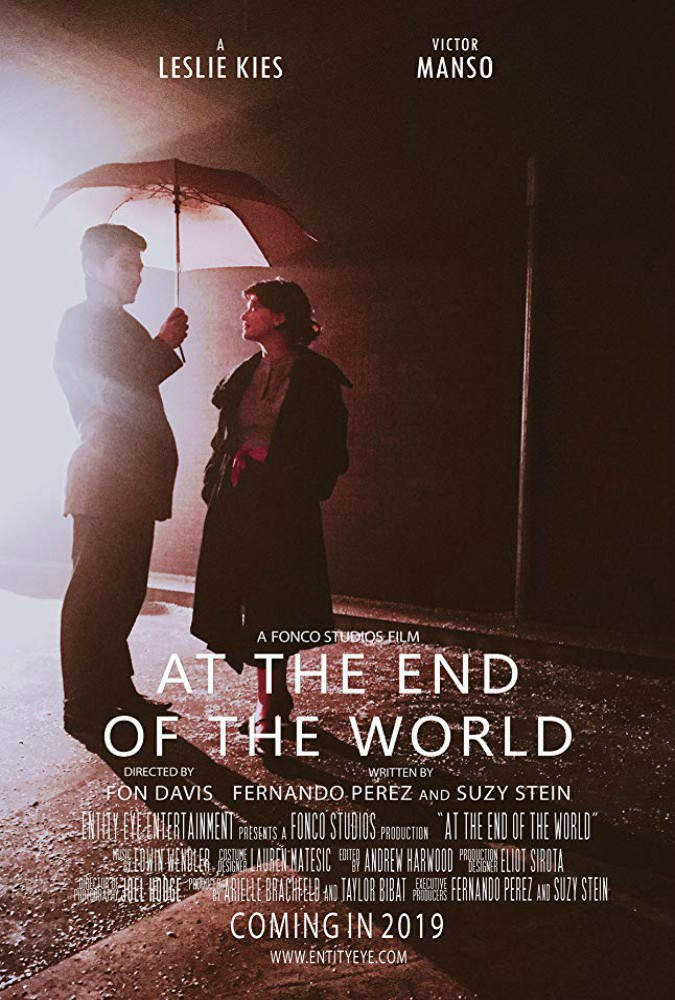 At The End Of The World Image