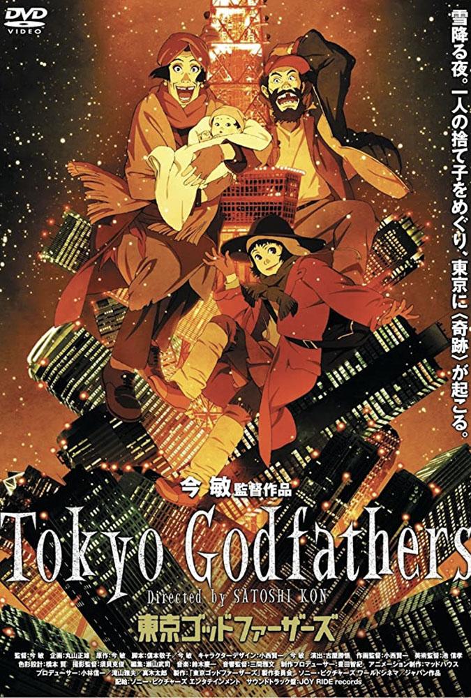 Tokyo Godfather Image