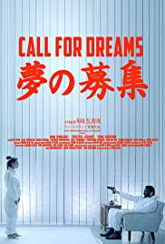 Call for Dreams  Image