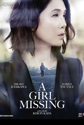 A Girl Missing Image