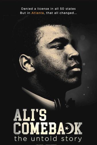 Ali's Comeback  Image