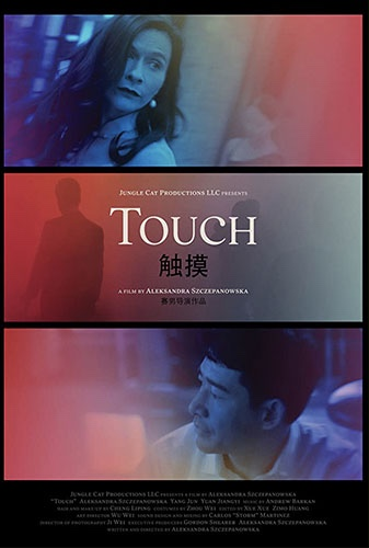 Touch Image