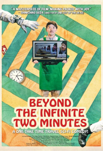 Beyond The Infinite Two Minutes Image
