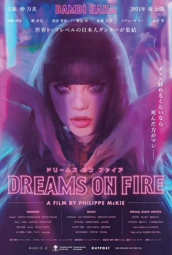 Dreams On Fire  Image